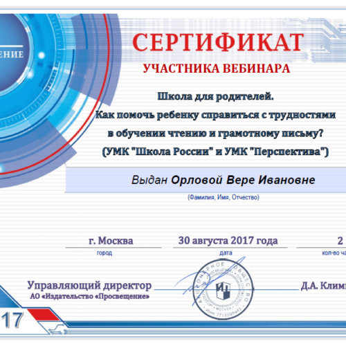 2017-11-18_19-54-59