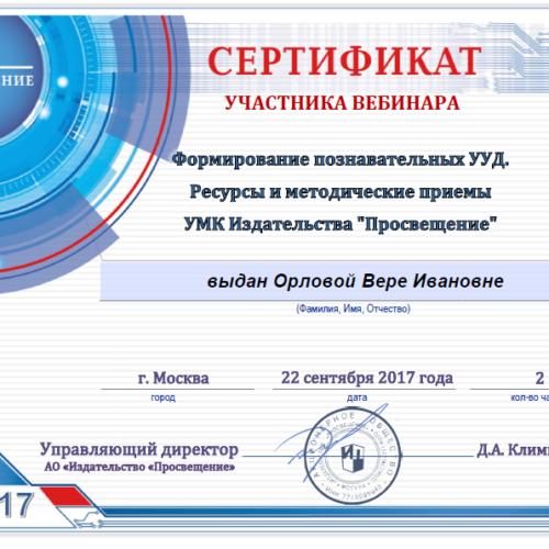 2017-11-18_19-56-04