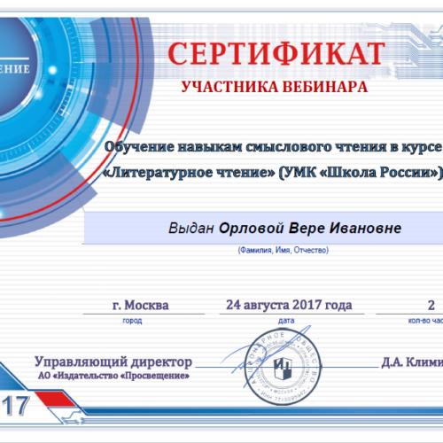 2017-11-18_19-56-38